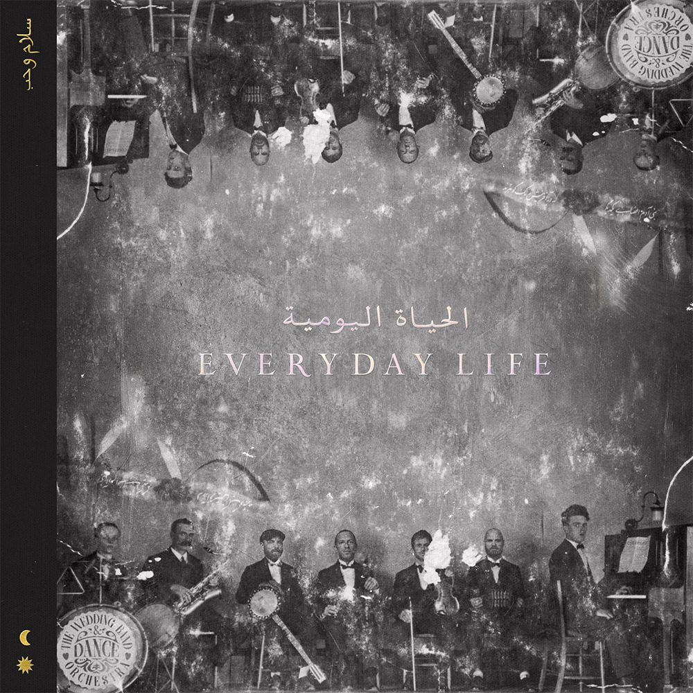 coldplay-everyday-life-artwork